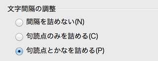 スクリーンショット 2013-10-29 19.34.35.png