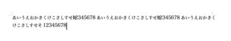 スクリーンショット-2013-10-29-19.33.08.png