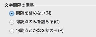 スクリーンショット 2013-10-29 19.34.45.png