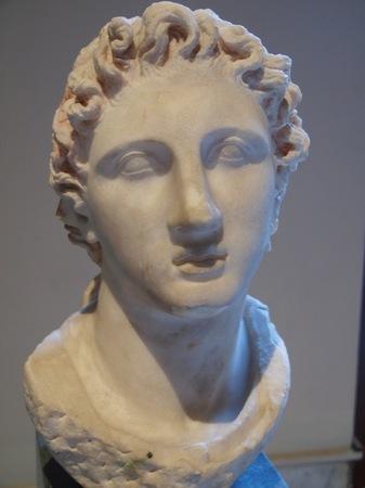 [Arkeoloji Müzesi]